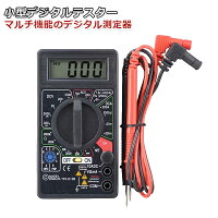 送料無料オーム電機OHM小型テスターデジタルマルチデジタルテスター電圧電流抵抗測定コンパクトTST-D10B