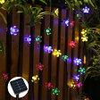 送料無料 LEDイルミネーション 50球 花型 ソーラーライト ガーデンライト 照明 イルミネーション フラワー LED 屋外 クリスマス 飾り 充電式
