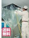 エアコン洗浄カバー KT-5230/天カセ天吊り兼用シート/