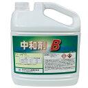 中和剤B 5kg アルカリ廃液の中和