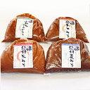 河村こうじ屋 無添加紀州みそ よりどり3点セット 玄米こうじ味噌は現在品切れです
