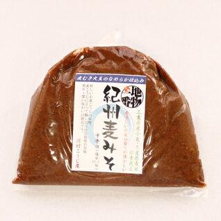手造り麦みそ(1kg袋)