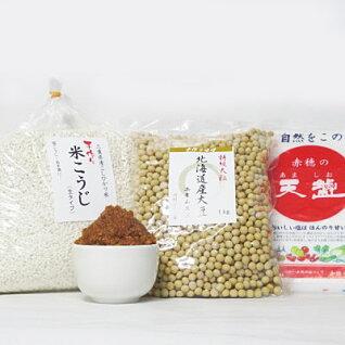 手作り味噌セット(米みそ)出来上がり約4kg