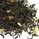 ジャスミン茶 100g (ジャスミンティー 福建特級)お茶 中国茶 ハーブティー