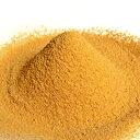 無農薬 ローズヒップパウダー(ローズヒップ 粉末 ローズヒップティー)1kg お茶 ハ……