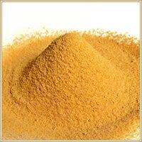ローズヒップティー愛飲の地ヨーロッパより入荷!無農薬ローズヒップパウダー 1kg (1kg×1)