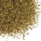 ラフマ茶(羅布麻茶 燕龍茶 ヤンロン茶)500g お茶 健康茶 ハーブティー