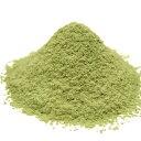 オーガニックケール パウダー 100g 国産(大分県産) 粉末 青汁 100% お茶 サプリメント【有機JAS認定商品】