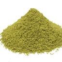 オーガニック 緑茶 パウダー(粉末緑茶)500g 国産 三重県産 100% お茶 青汁 サプリメント【有機JAS認定商品】