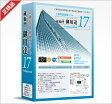 蔵衛門御用達17プロフェッショナル(1ライセンス)工事写真管理ソフト(バージョンアップ版)