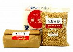 安心・安全国産材料使用手作り味噌セット糀・大豆に国産原料を使用。厳選した材料から作る手作...