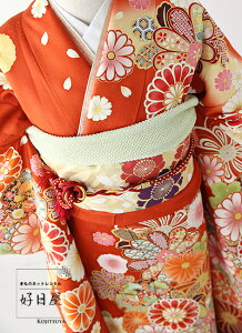振袖レンタル/結婚式/入学式/卒業式/オレンジ/着物/セット/正絹/フルセット