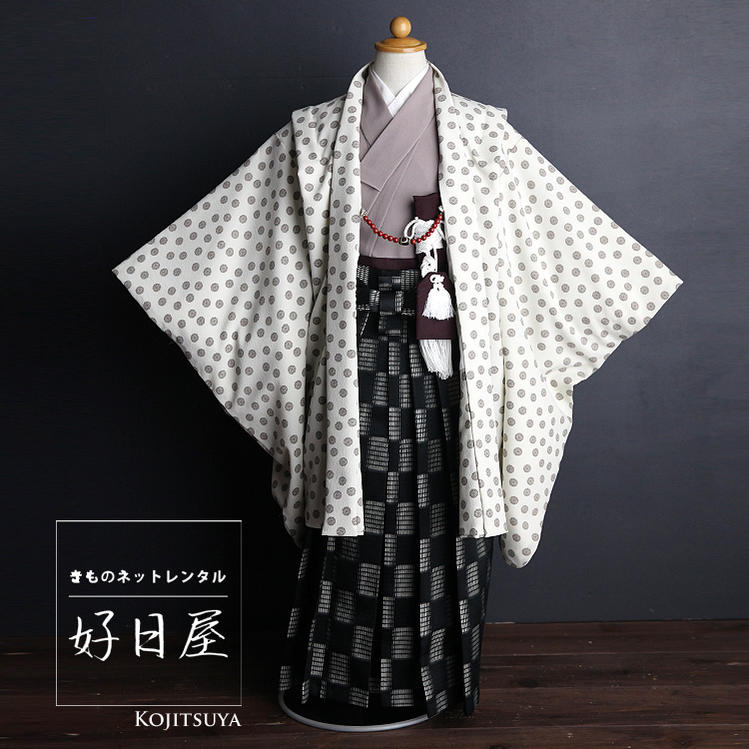 七五三 袴 男の子 ブランド ひさかたろまん 着物 レンタル 5歳 子供 羽織 5-001