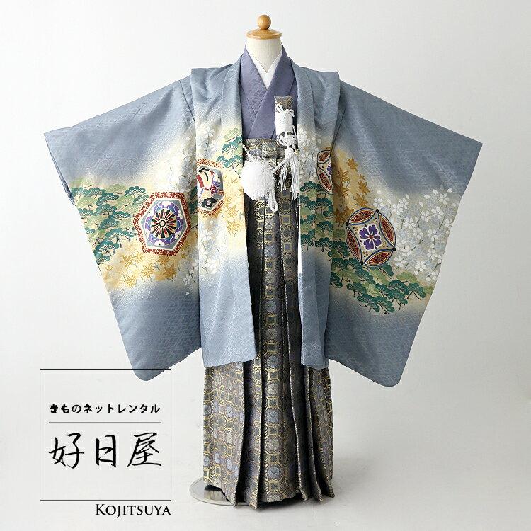 七五三 袴 男の子 着物 【レンタル】 レンタル 5歳 袴レンタル フルセット 子供 羽織 子供 お宮参り 5-033