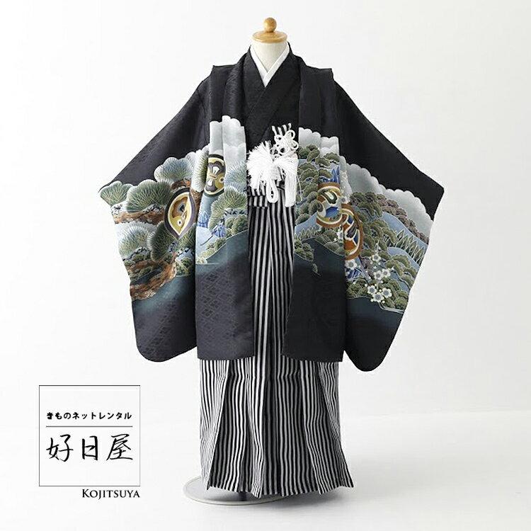 七五三 袴 男の子 着物 【レンタル】 レンタル 5歳 袴レンタル フルセット 子供 羽織 子供 お宮参り 5-035