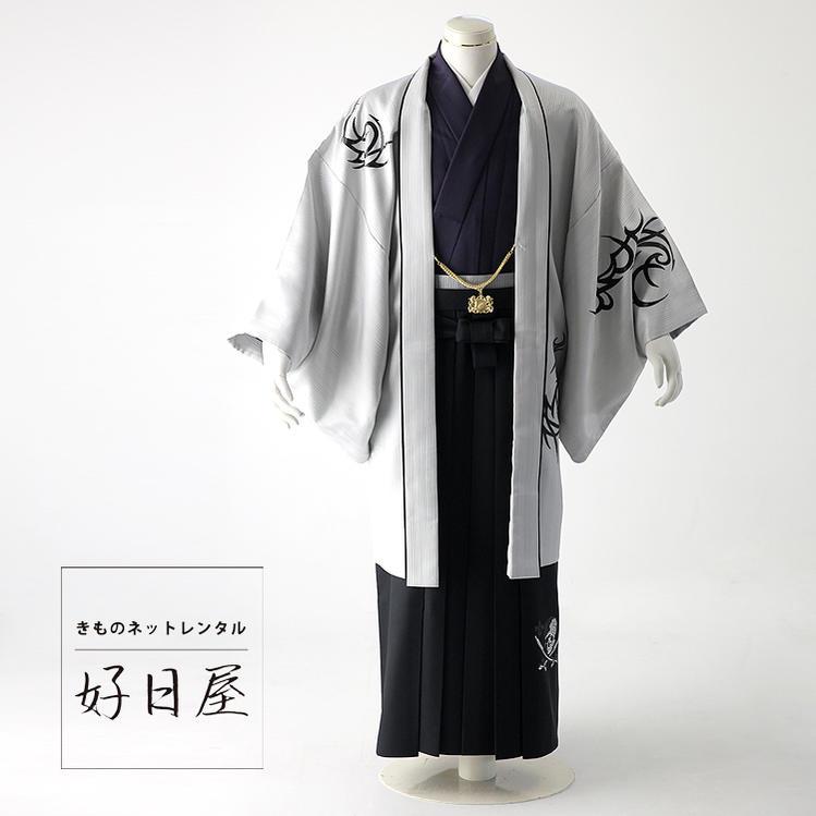 卒業式 袴 レンタル 男 着物 【レンタル】 結婚式 着物 【レンタル】 成人式 男性 紋付袴 dh-002