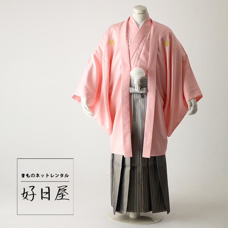 卒業式 袴 レンタル 男 着物 結婚式 着物 成人式 男性 紋付袴 dh-005