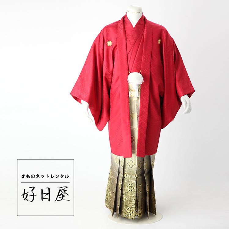 卒業式 袴 レンタル 男 着物 【レンタル】 結婚式 着物 【レンタル】 成人式 男性 紋付袴 dh-009