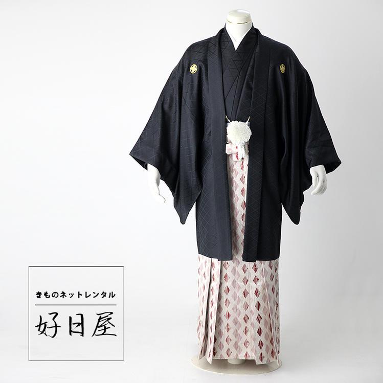 卒業式 袴 レンタル 男 着物 【レンタル】 結婚式 着物 【レンタル】 成人式 男性 紋付袴 dh-010