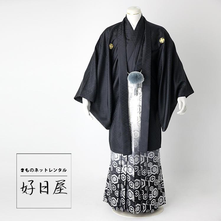 卒業式 袴 レンタル 男 着物 結婚式 着物 成人式 男性 紋付袴 dh-012