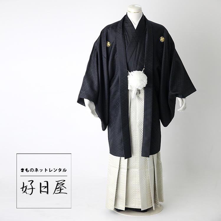 卒業式 袴 レンタル 男 着物 【レンタル】 結婚式 着物 【レンタル】 成人式 男性 紋付袴 dh-013