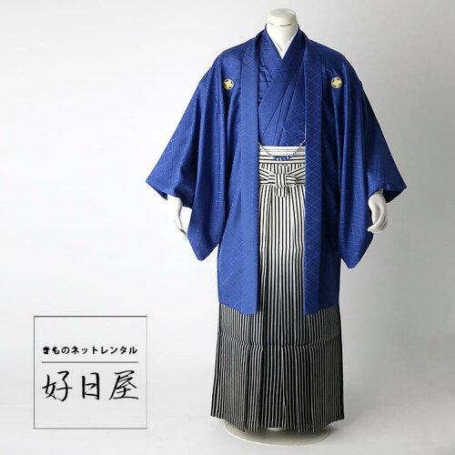 卒業式 袴 レンタル 男 結婚式 袴セット 紋付羽織袴 着物 成人式 男性 紋付袴 dh-014