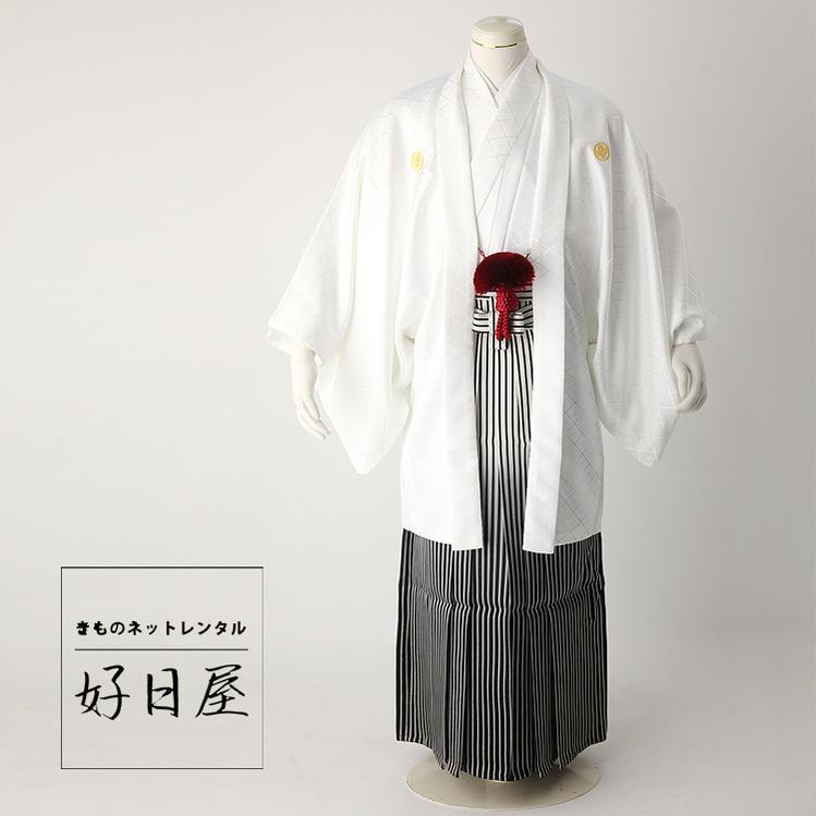 卒業式 袴 レンタル 男 着物 【レンタル】 結婚式 着物 【レンタル】 成人式 男性 紋付袴 dh-016