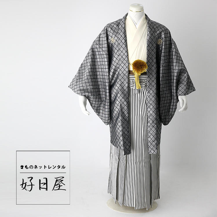 卒業式 袴 レンタル 男 着物 結婚式 着物 成人式 男性 紋付袴 dh-018
