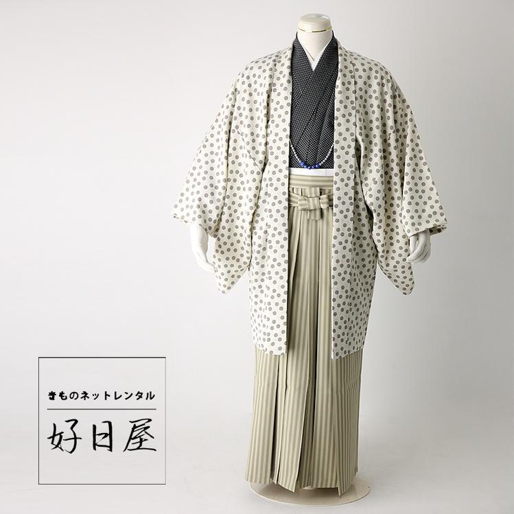 卒業式 袴 レンタル 男 着物 【レンタル】 結婚式 着物 【レンタル】 成人式 男性 紋付袴 dh-022