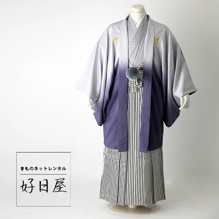 卒業式 袴 レンタル 男 着物 結婚式 着物 成人式 男性 紋付袴 dh-023