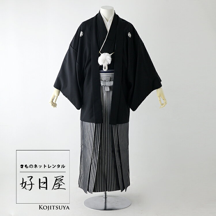 卒業式 袴 レンタル 男 着物 【レンタル】 結婚式 着物 【レンタル】 成人式 男性 紋付袴 dh-055