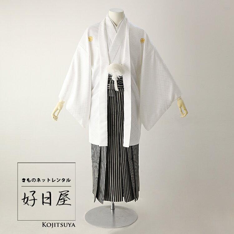 卒業式 袴 レンタル 男 着物 【レンタル】 結婚式 着物 【レンタル】 成人式 男性 紋付袴 dh-058