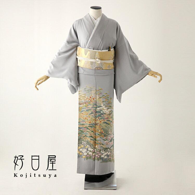 色留袖 レンタル フルセット 正絹 着物 結婚式 身長153-170cm 三つ紋 it-047