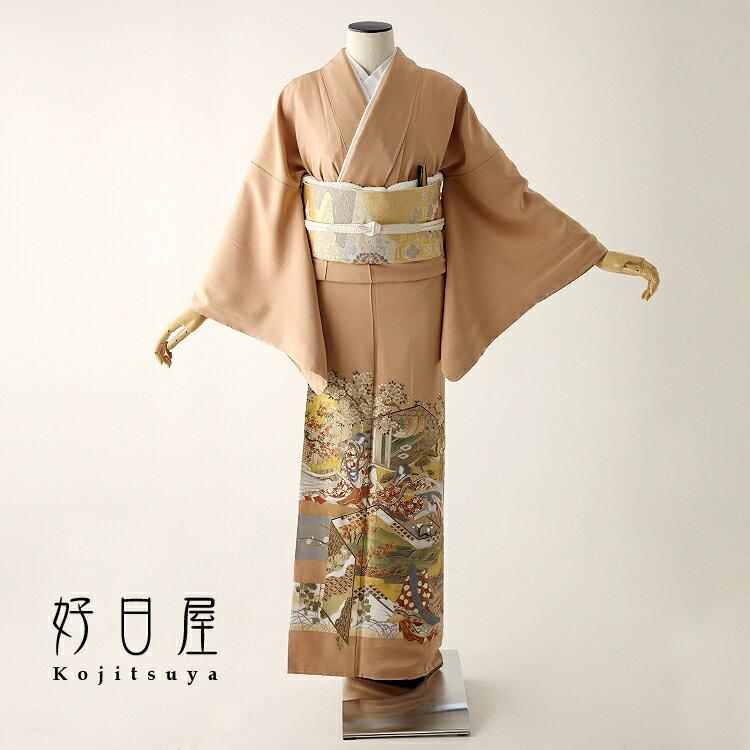 色留袖 レンタル フルセット 正絹 着物 結婚式 身長153-170cm 三つ紋 it-056