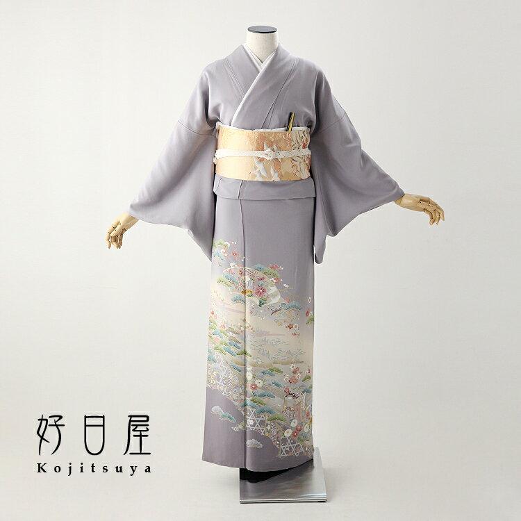 色留袖 レンタル フルセット 正絹 着物 結婚式 身長153-168cm 三つ紋 it-067