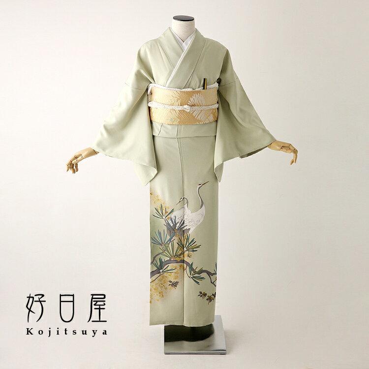 色留袖 レンタル フルセット 正絹 着物 結婚式 身長153-168cm 三つ紋 it-084