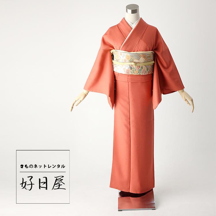 色無地 レンタル フルセット 正絹 着物 【レンタル】 一つ紋 身長142-157cm im-004
