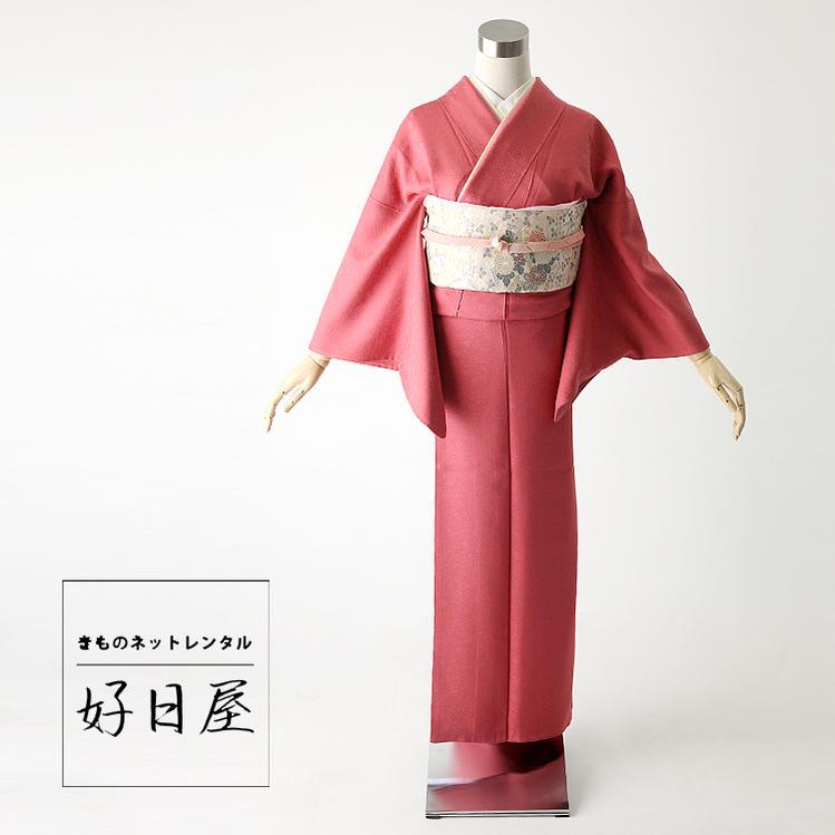 色無地 レンタル フルセット 正絹 着物 【レンタル】 一つ紋 身長143-158cm im-006
