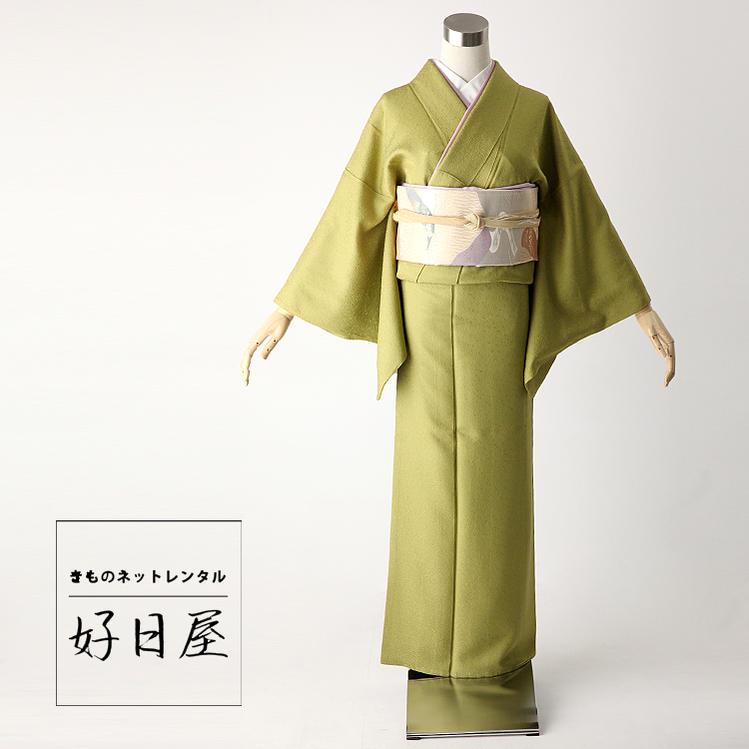 色無地 レンタル フルセット 正絹 着物 【レンタル】 一つ紋 身長144-159cm im-014
