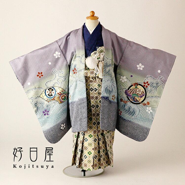 七五三 袴 男の子 着物 【レンタル】 レンタル 5歳 フルセット 子供 羽織 お宮参り 5-036