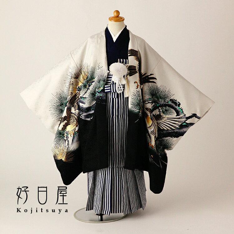 七五三 袴 男の子 着物 【レンタル】 レンタル 5歳 フルセット 子供 羽織 お宮参り 5-041