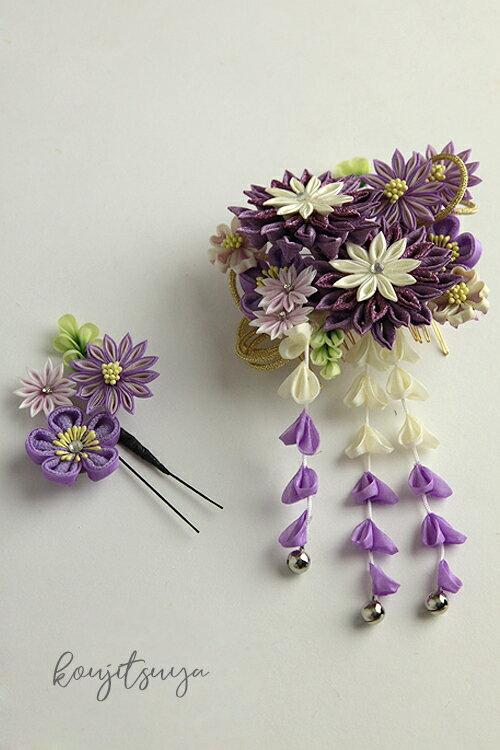 髪飾り 成人式 紫 花 菊 コサージュ 卒業式 振袖 袴 前撮り 髪留め ヘアアクセサリー 和装 着物 k-007