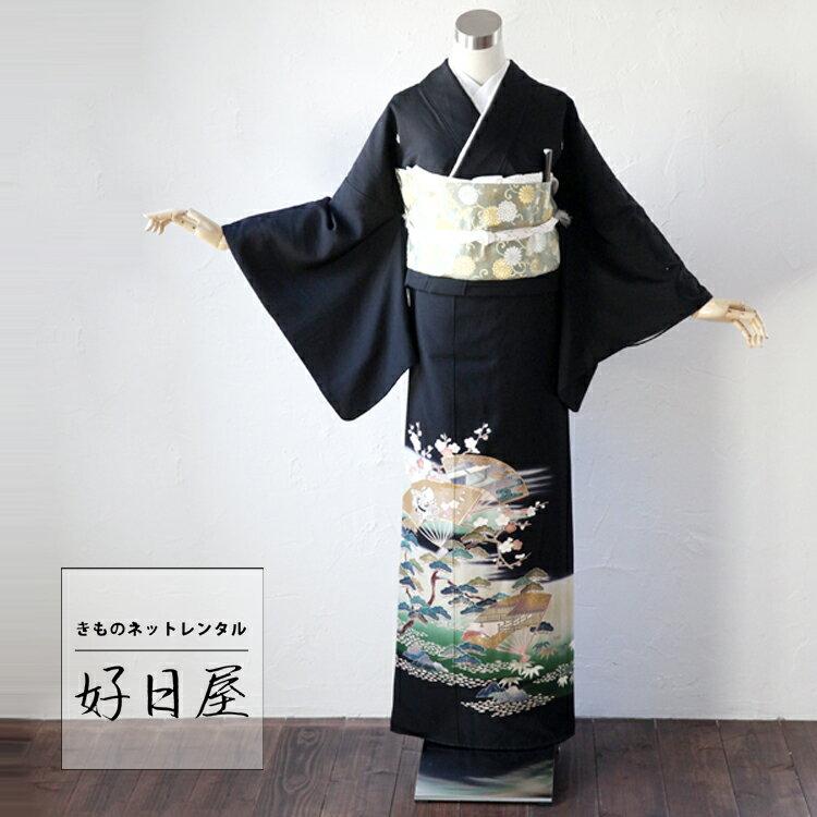留袖 レンタル フルセット 正絹 着物 【レンタル】 結婚式 黒留袖 身長150-165cm 五つ紋 t-003