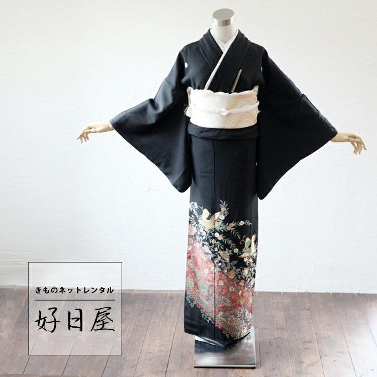 留袖 レンタル フルセット 正絹 着物 【レンタル】 結婚式 黒留袖 身長145-160cm 五つ紋 t-009