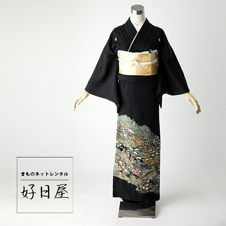留袖 レンタル フルセット 正絹 着物 【レンタル】 結婚式 黒留袖 身長140-155cm 五つ紋 t-035