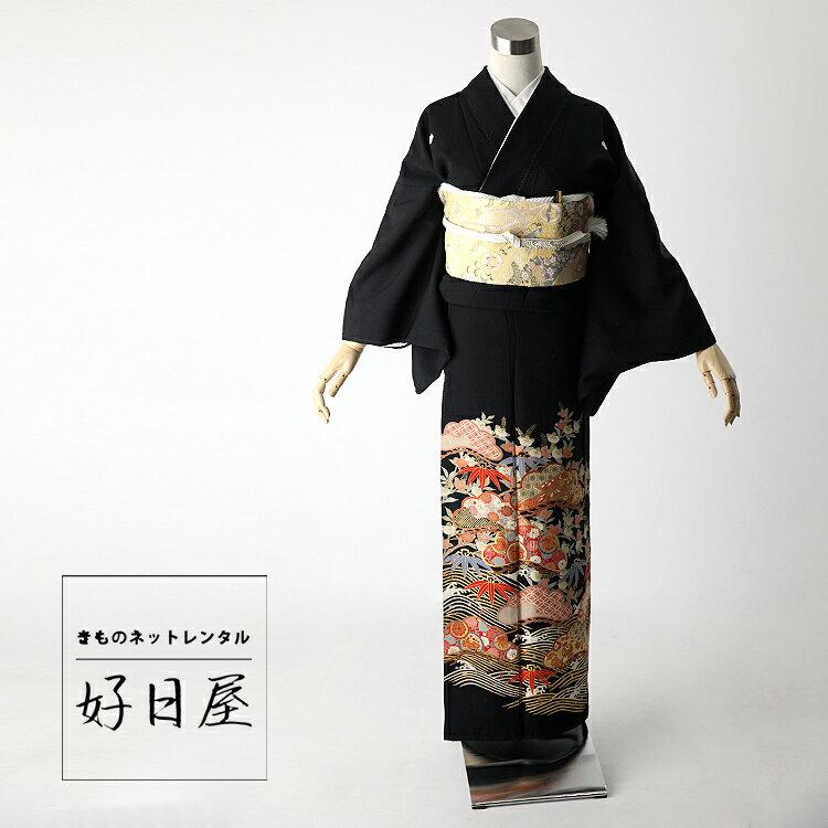 留袖 レンタル フルセット 正絹 着物 【レンタル】 結婚式 黒留袖 身長149-164cm 五つ紋 t-040