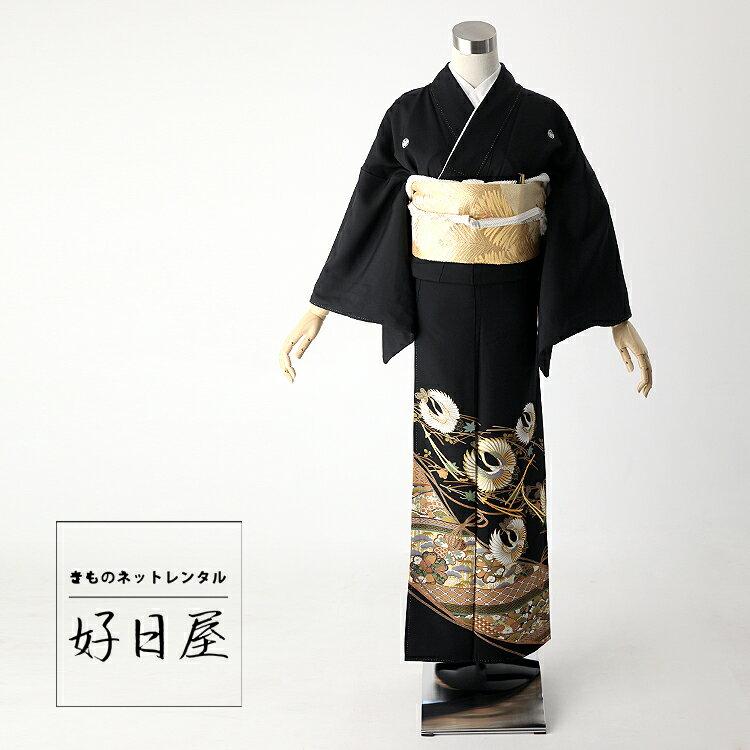 留袖 レンタル フルセット 正絹 着物 【レンタル】 結婚式 黒留袖 身長147-162cm 五つ紋 t-042