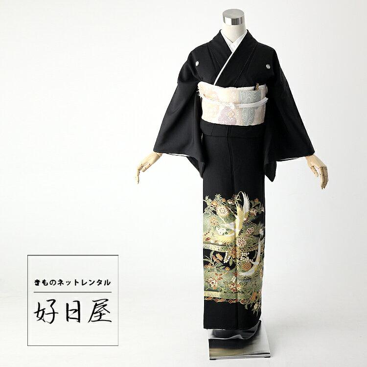 留袖 レンタル フルセット 正絹 着物 【レンタル】 結婚式 黒留袖 身長145-160cm 五つ紋 t-049