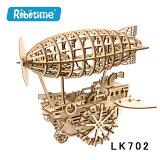 Robotime ドールハウス 3D パズル ミニチュア DIY 木製 子供 おもちゃ【LK702】