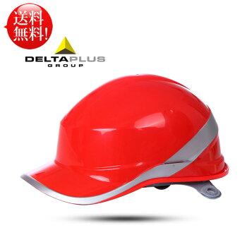 作業用ヘルメット安全装備工事現場.防災用安全帽防災ヘルメット